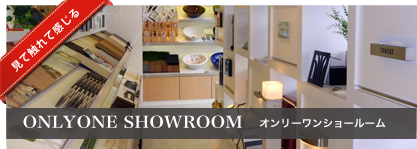 showroom_sv1_b1.png